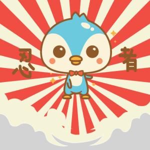 Vintage Japanese Pinguin Kawaii Stil Anime