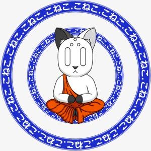 Buddh-cat blue