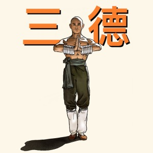 Gordon Liu - San Te - Monk (officiel) 9 prikker