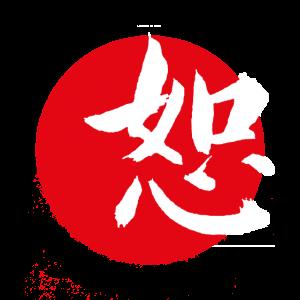 Loyalität Japanische Kunst