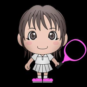 Tennis Spielerin Mädchen Kind
