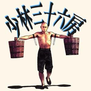 Gordon Liu - den 36. sal i Shaolin (vand)