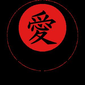 Liebe | Japan, Nihon, Japanisches Wort, Ostasien