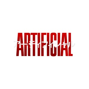 Artificial Logo