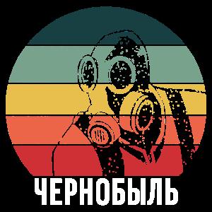 Gasmaske Strahlung Tschernobyl Geschenk