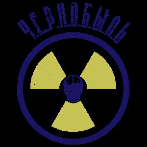 Tschernobyl Strahlung Atom Reaktor Geschenk