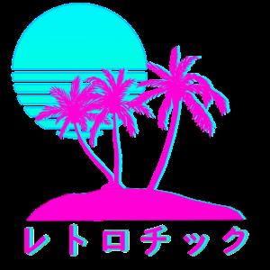 Sommer Palmen Retro 80'er Vaporwave T-Shirt