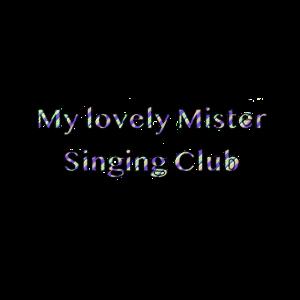 Mein lieber Herr Gesangsverein