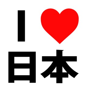 I Heart Nihon black