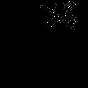 Grillvater schwarz