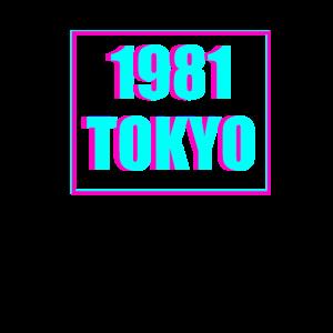 Tokyo Japan Asien Neon Pink Vapor Wave Aesthetic