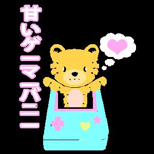 Kawai Gamer Kätzchen Kawaii Gaming Cat Ästhetische