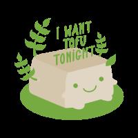 Ich möchte Tofu Tonight Retro Vintage Vegan