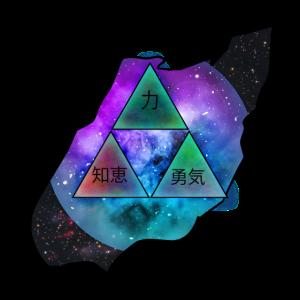 Triforce (Galaxie) bunt
