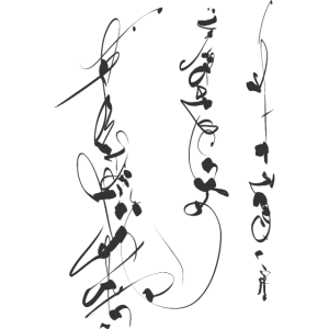 art-deco - Handschrift