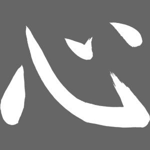 Studio Kokoro white icon