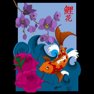 Japanischer Karpfen von Angelina Hoffmann