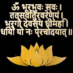 Gayatri Mantra - Buddhismus - Hinduismus - Mantra