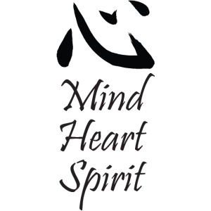 Studio Kokoro Mind Heart Spirit black