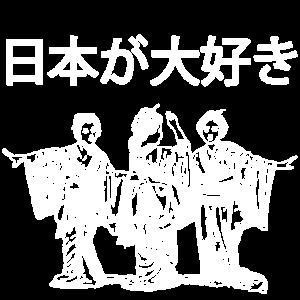 Ich liebe Japan mit Gesha Entertainer Kanji