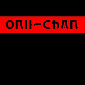 Onii Chan Japan Anime Liebhaber