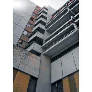 Ihme-Zentrum