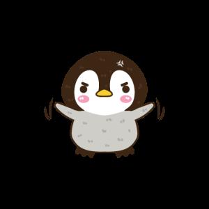 Baby Pinguin wütend niedlich Geschenk