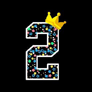 Ich bin 2 Krone Kinder Kindergeburtstag Birthday