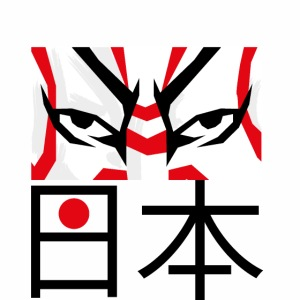 Japanese Theatre Kabuki Eyes