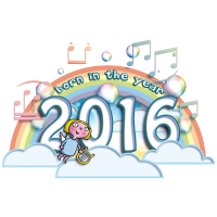 born_in_the_year_2016_a