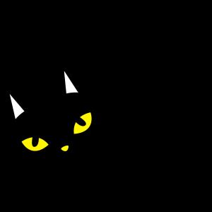 FURCHTSAMES Halloween wölbte hintere Katze