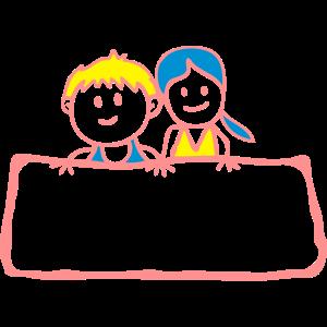 panel plakat maedchen jungengeburtstagspa