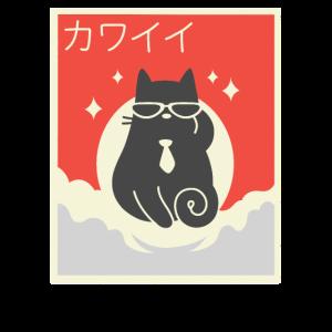 Japanische Vintage Stil Kawaii Katze