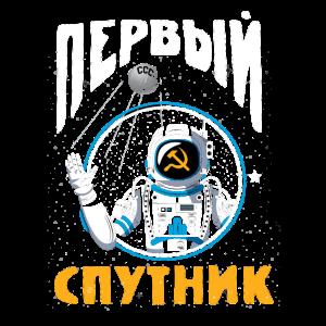 Sputnik UddSSR Weltraum Motiv