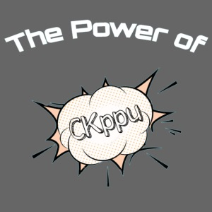 The power of CKppu