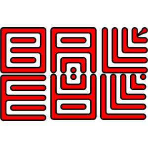 baleal red serie