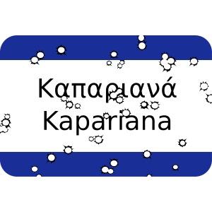 mg kapariana