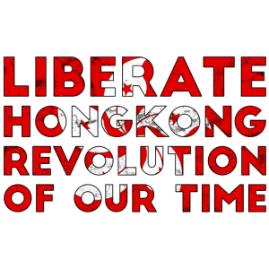 Liberate Hongkong revolution of our time Geschenk