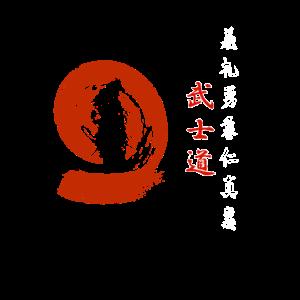 Samurai 7 Tugenden Japanische Zeichen der Krieger