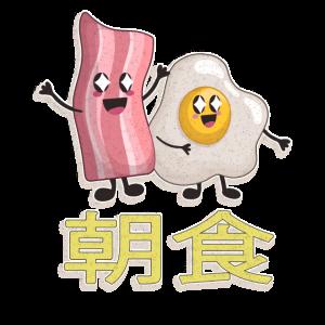 Kawaii niedlicher Speck und Ei