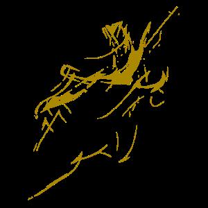 Abstrakt - Linie / gold