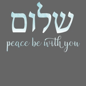 Helles Aquarell Shalom – Peace be with you