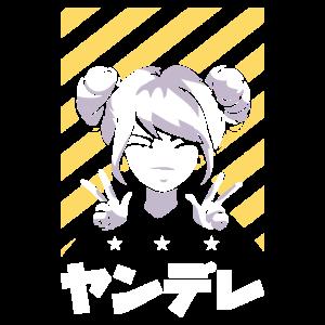 Anime Otaku Zeichentrick