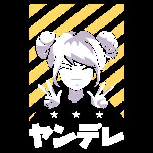 Anime Otaku