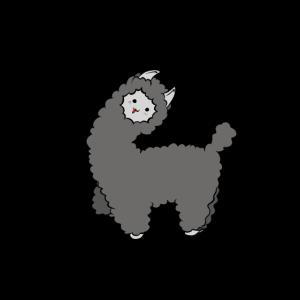 Alpaka Alpakas Alpaka süß niedlich haustier