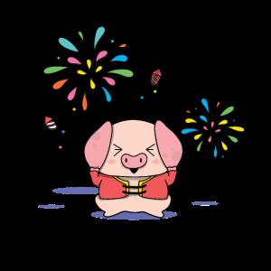 Schweinchen Schwein feiert Neujahr