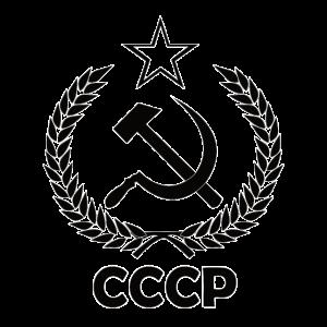 Wappen der СССР UDSSR