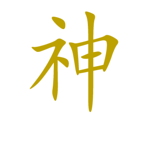 god in chinese writing gold