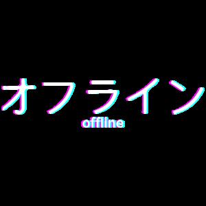 Aesthetic Vaporwave Style Japan Offline Geschenk