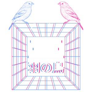 Vaporwave Synthwave Retrowave 80er Retro 3 Vögel